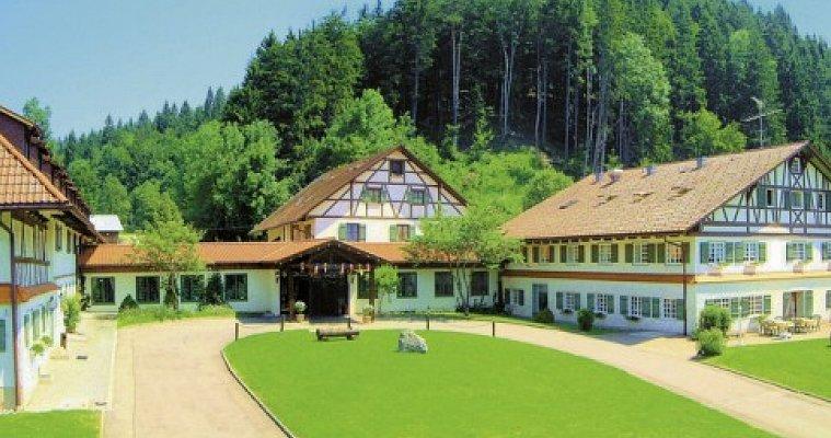 Allgäu Hotel Hofgut Kürnach