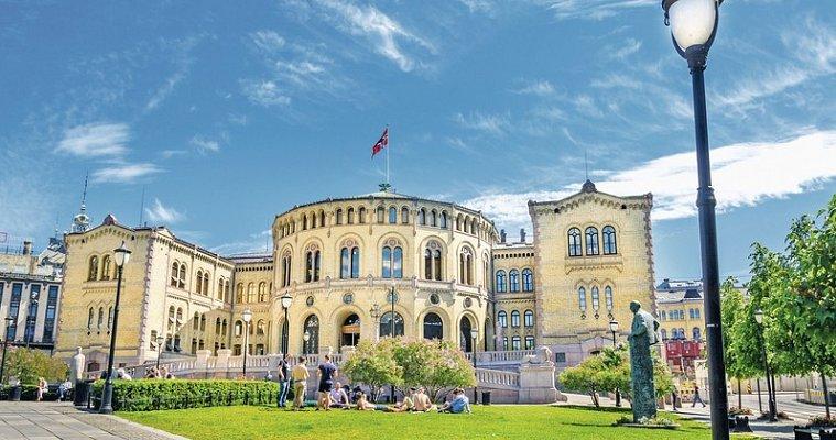 Minikreuzfahrt Norwegen & Hotel Oslo